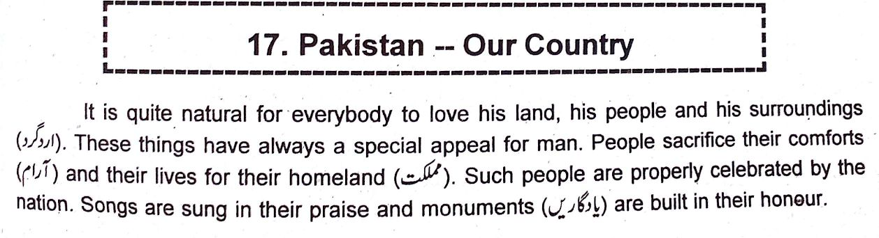 Pakistan our country essay