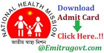 www.emitragovt.com/2017/07/district-magistrate-cooch-behar-admit-download-exam-call-letter-hall-ticket-interview-date