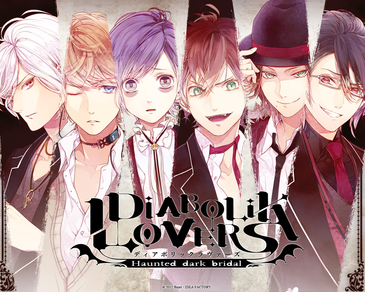 Realms of Scarlet☆: [Drama CD] DIABOLIK LOVERS Radio Specials