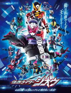 Xem Anime Kamen Rider Zi O - Siêu Nhân Kamen Rider Zi O VietSub