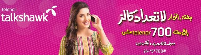 Telenor Haftawaar Chhappar Phaar Offer