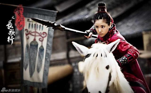 Ruby Lin in Long Ballad