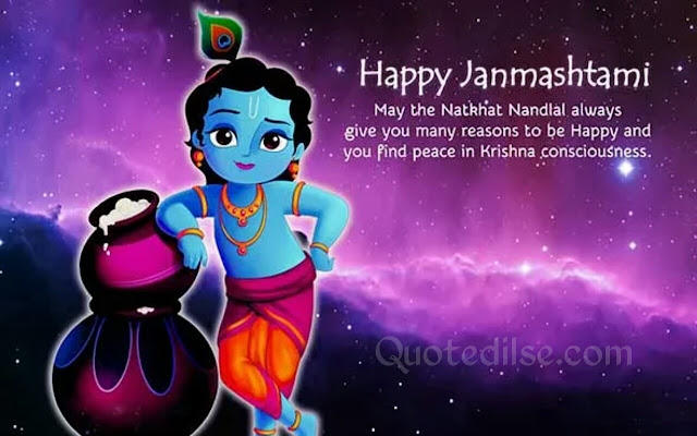 Happy Janmashtami Wishes 2020