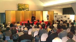 三遊亭楽春落語会「笑いと健康講演、笑って元気になろう!」