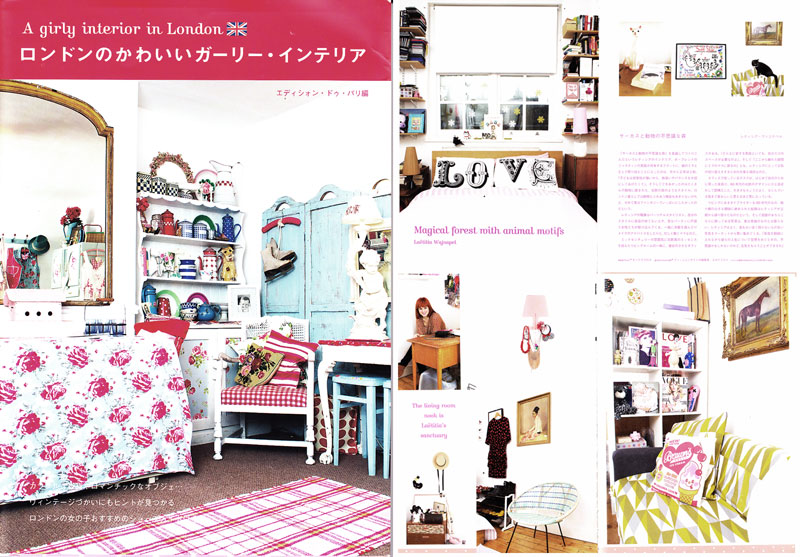 A Girly Interior In London - Japan - 2010