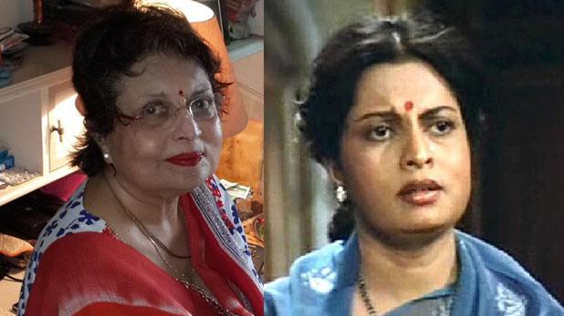 Geeta Sidartha