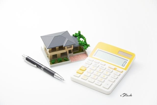 cara-menghitung-harga-tanah