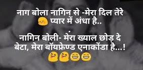 Funny Status in Hindi for Whatsapp 2019
