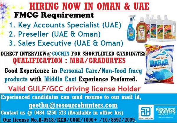 Key Accounts Specialist, Preseller, Sales Executive, UAE Jobs, Oman Jobs, Kochi Interviews, MBA Jobs, Resource Hunters, Bahar Jobs,