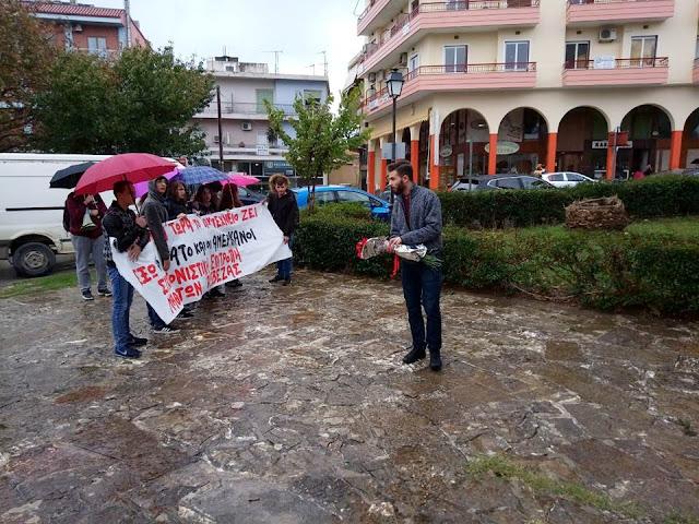 Tην επέτειο του Πολυτεχνείου τίμησαν μαθητές της Πρέβεζας