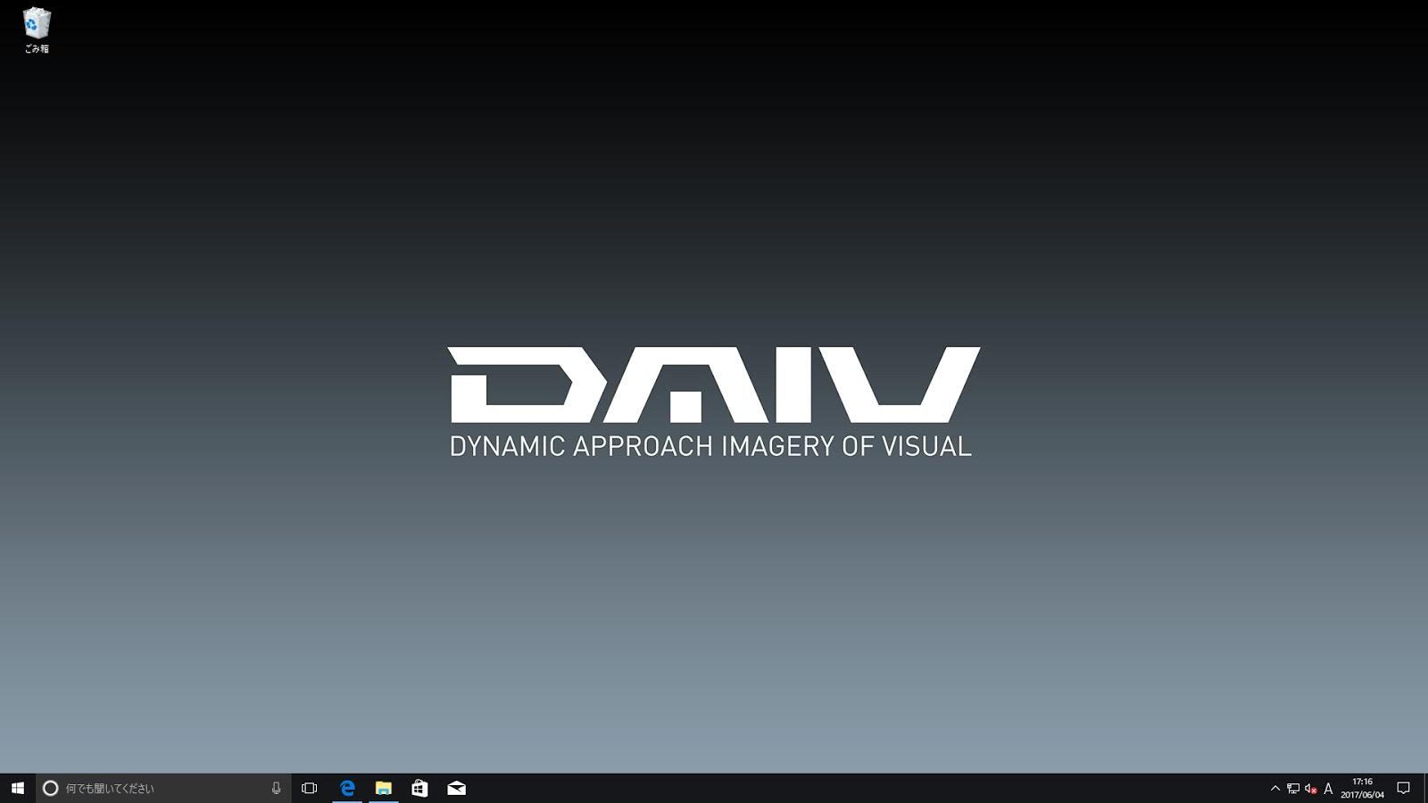 とくみつ録 Quadro P4000 搭載 クリエイター エンジニア向けデスクトップpc Daiv をお借りしました