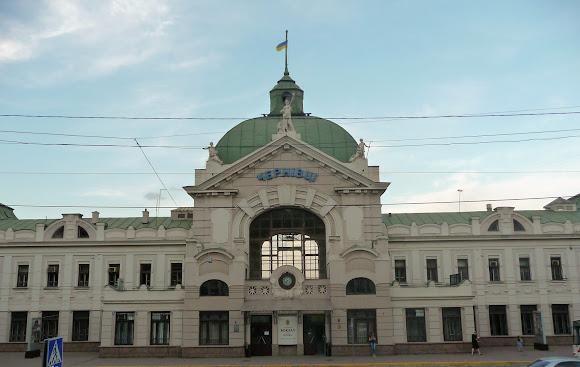 Черновцы. Железнодорожный вокзал