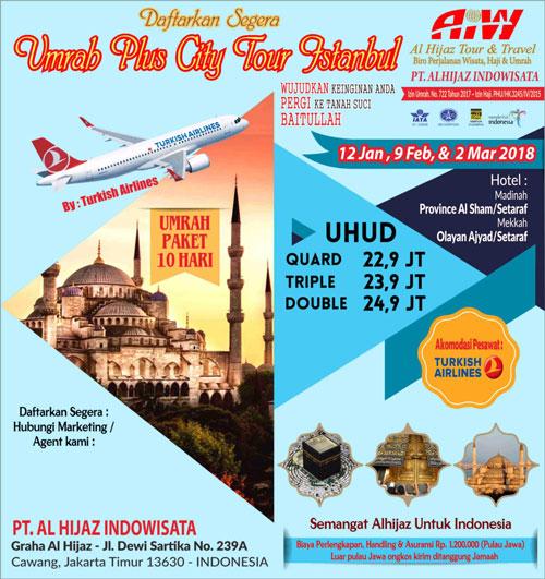 Paket Umroh Plus Turki 2018 Wisata+Ibadah Dengan Keluarga