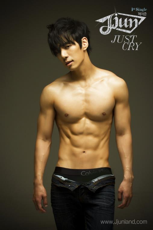 All Korean Guys February 2013-2931