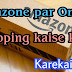 Amazon par online Shopping kaise kare puri jankari