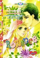 ขายการ์ตูนออนไลน์ Romance เล่ม 222