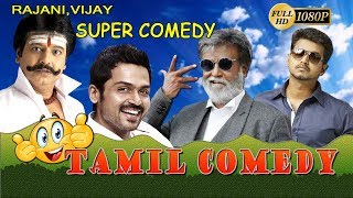 Vijay , Rajinikanth ,SUPER Hit Tamil Comedy Scenes Latest Tamil Movie Best Comedy