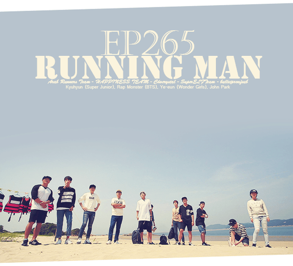 Running Man With RM EP265 - Purple Armys