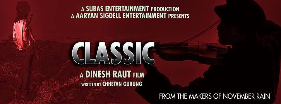 Classic Nepali Movie Poster