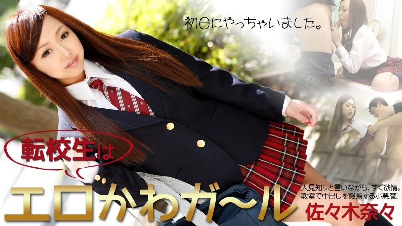 HEYZO No.0651 Nana Sasaki 07040
