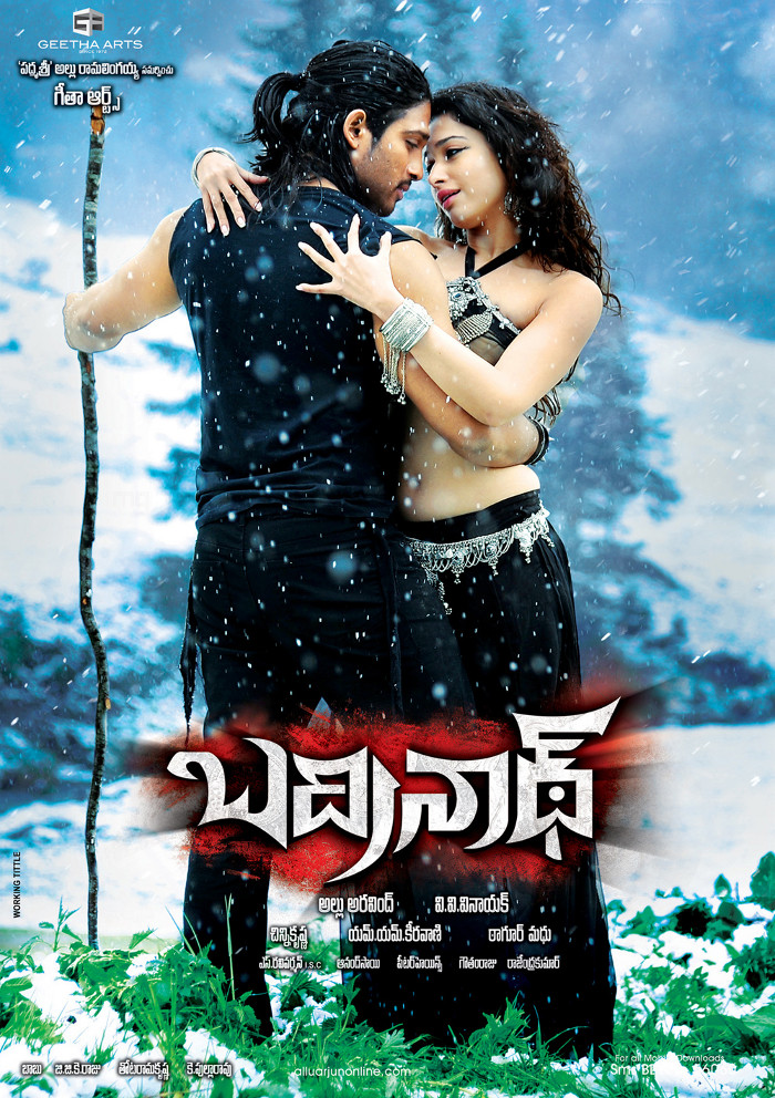bigmp3songsdownload: BADRINATH (2011) TELUGU MP3 SONGS FREE DOWNLOAD