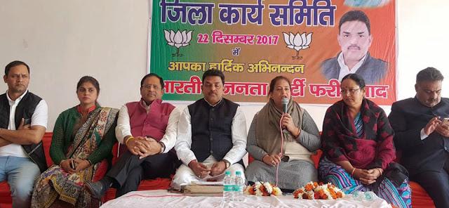BJP workers are backbone of Bhartiya Janta Party - Gopal Sharma