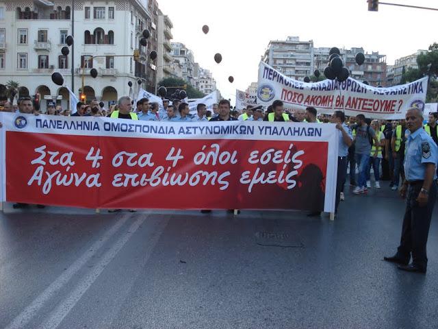 Η Ένωση Αστυνομικών Υπαλλήλων Αργολίδας στην ένστολη πανελλαδική συγκέντρωση διαμαρτυρίας στη Θεσσαλονίκη