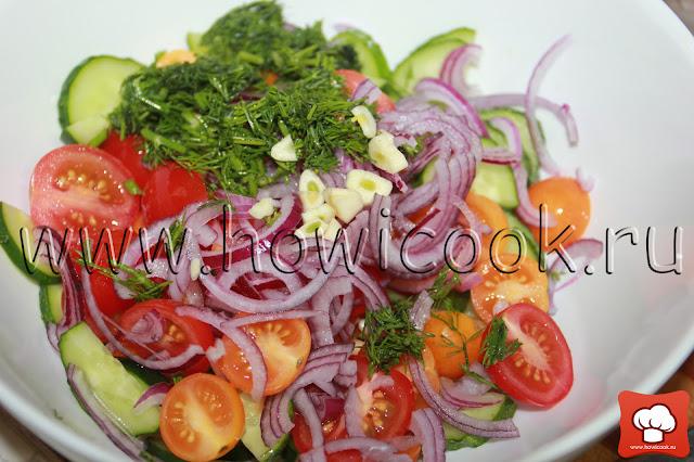 рецепт салата с желтыми черри с пошаговыми фото