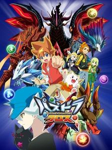 Puzzle & Dragons Cross Subtitle Indonesia