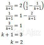 Memasukkan batas integrasi x=1