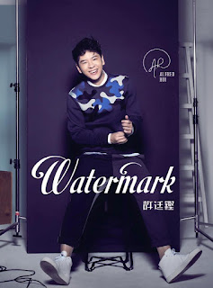 [Album] Watermark - 許廷鏗 Alfred Hui