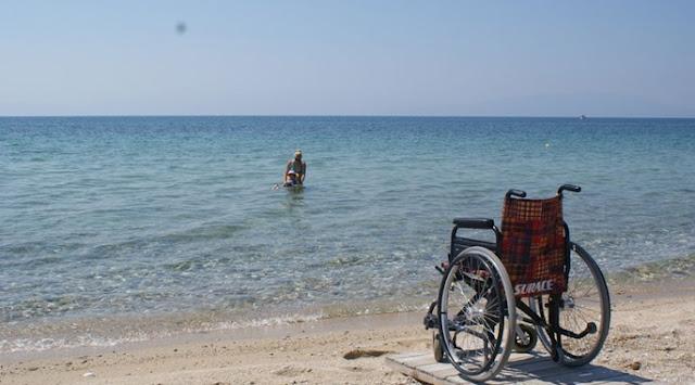 Δεν μπορούν να έχουν πρόσβαση ΑμεΑ στις παραλίες του Δήμου Επιδαύρου