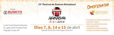 Akimatsuri 2018