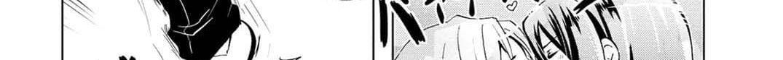 อ่านการ์ตูน Koisuru Yankee Girl ตอนที่ 2 หน้าที่ 67
