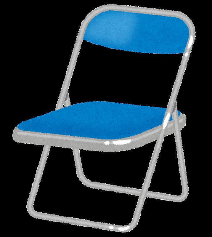 と は 椅子 さん パイプ
