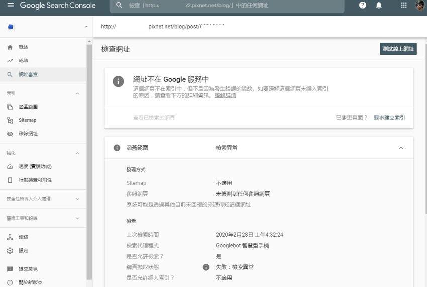 duplicated-content-google-remove-index-1.jpg-一文多發的重複內容可能會被 Google 移除索引