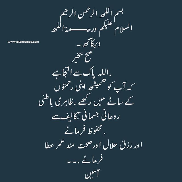 اللہ  پاک  سےالتجا ہے