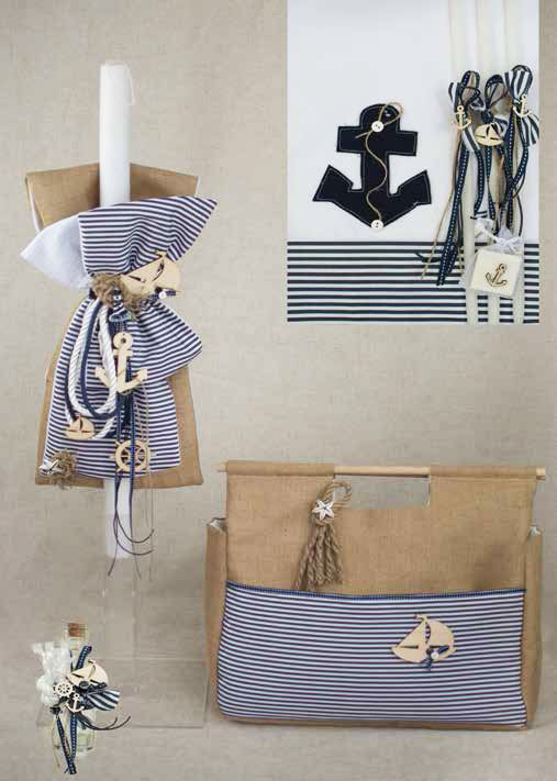 Navy baptism set for boys Ε801