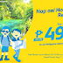 Cebu Pacific Easter Sale