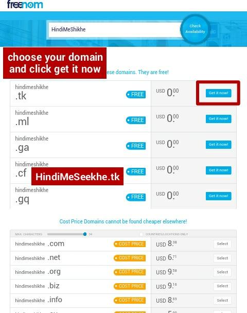 Freenom_domain_get_it_now