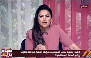 برنامج صباح دريم حلقة الثلاثاء 8-8-2017 مع منة فاروق وحوار حول مواجهة ظاهرة التحرش فى الجامعات والمدارس