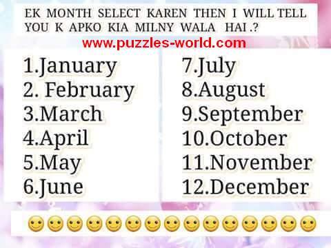 Ek Month Select Kare - Apko kia milny wala hai