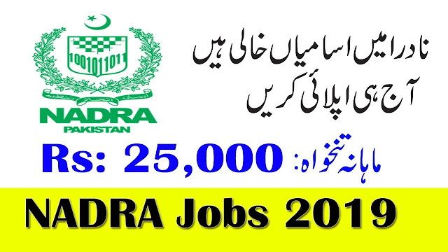 NADRA Latest New Jobs May 2019 Apply Now