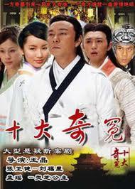 Xem Phim Thập Đại Kỳ Án 2008