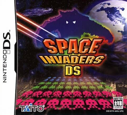 Space Invaders DS (J) (Wario)