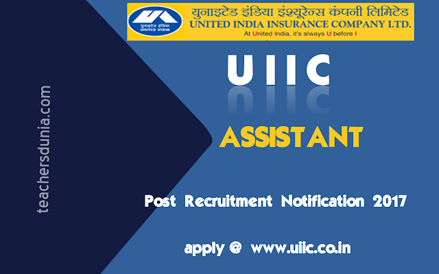 UIIC-Assistant-Post-Recruitment-Notification-2017