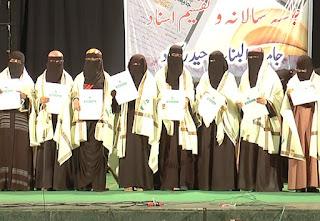 jamiatulbanat-certificate-ceremony