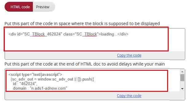 adnow code blog par kaise lagaye
