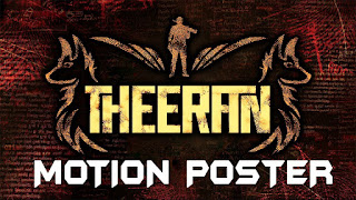 "Theeran (2018) ""Hindi Dubbed"" ""Official Motion Poster"""