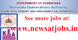 Karnataka+Examinations+Authority+recruitment